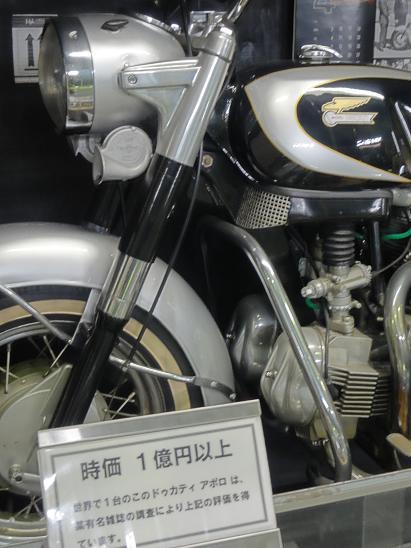 DSC00298-1.JPG